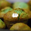 muffin attack