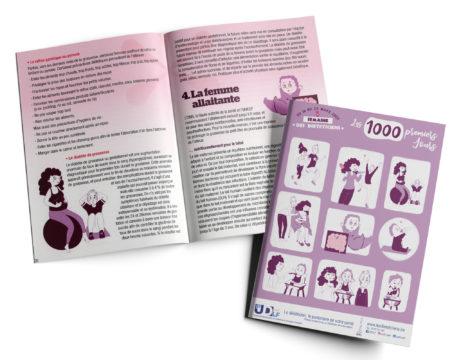 UPDLF_brochure02